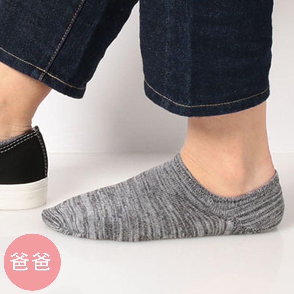 日本 okamoto - 超強專利防滑ㄈ型隱形襪(爸爸)-超深款-深灰MIX-棉混
