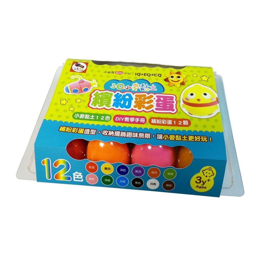 双美生活文創 - 3Q小麥黏土-繽紛彩蛋12色-內附小麥黏土12色+DIY教學手冊+繽紛彩蛋12顆