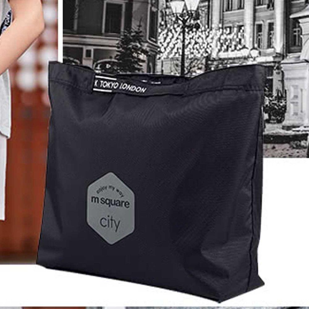 m square - 字母拉鏈折疊購物袋 M-酷黑色 (33.5*10*27cm)