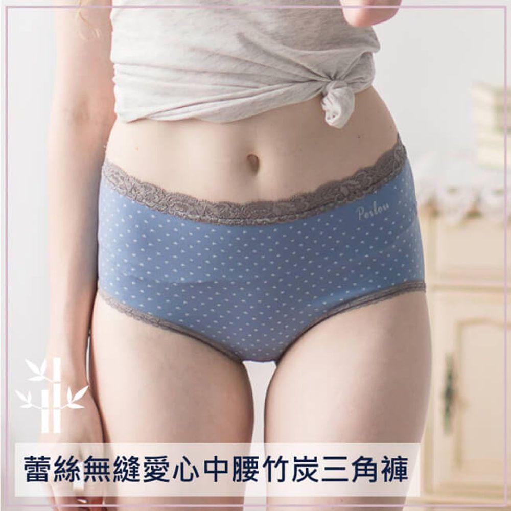 貝柔 Peilou - 蕾絲無縫中腰女三角褲-愛心-粉藍 (Free)