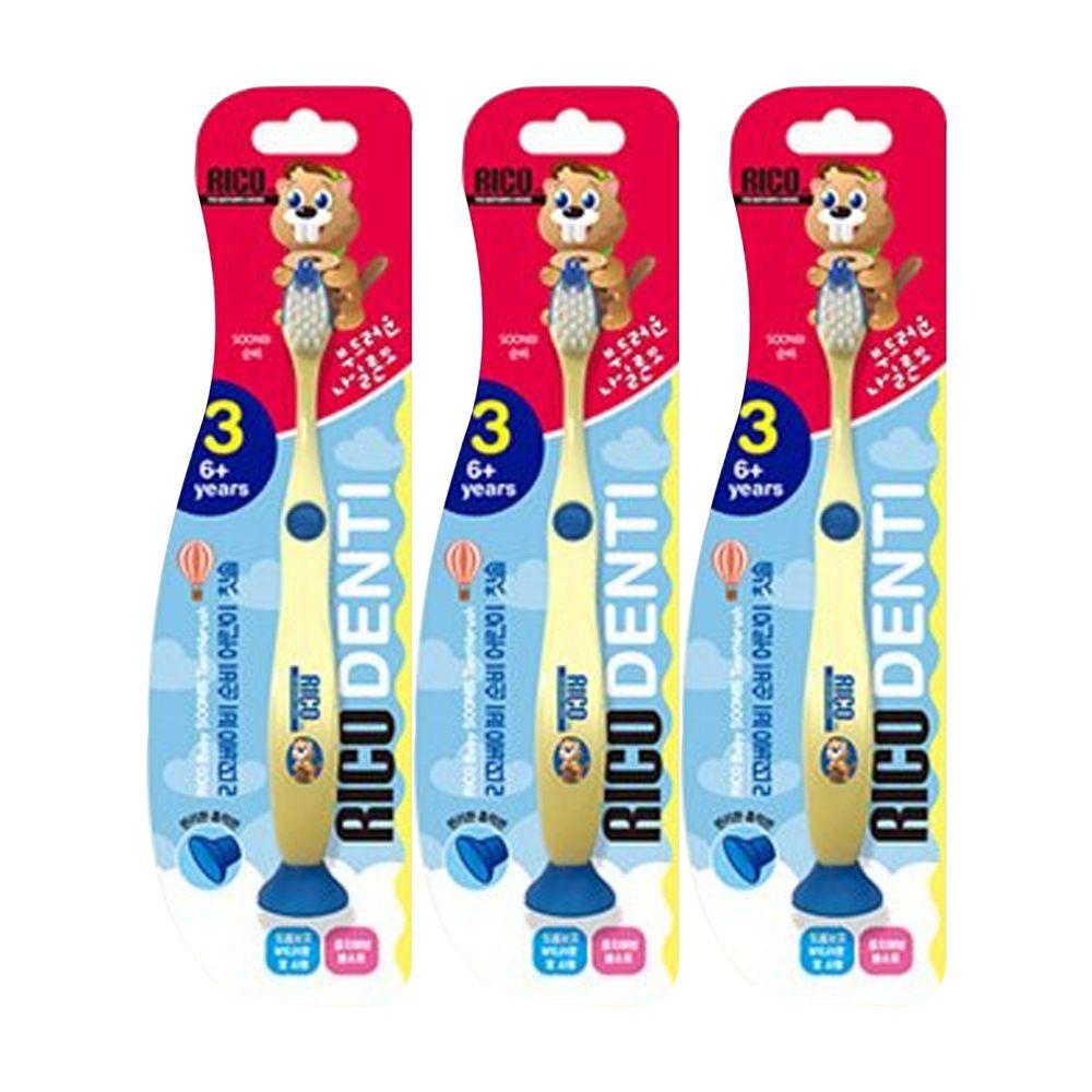 韓國RICO baby - SOONBI可愛吸盤牙刷-6歲+-3入