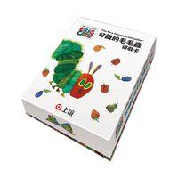 (贈品)好餓的毛毛蟲遊戲卡 X 1