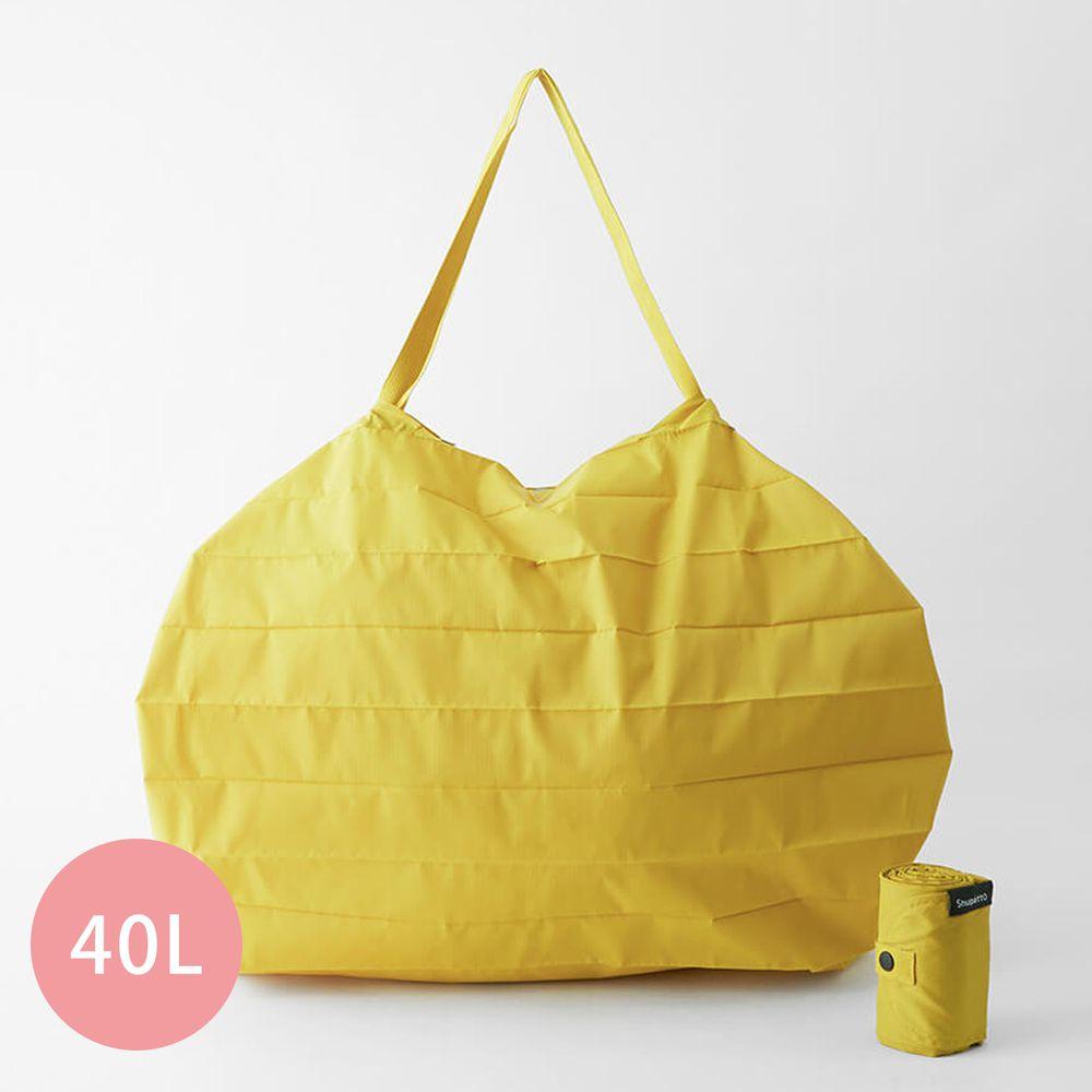 日本 MARNA - Shupatto 秒收摺疊購物袋(可掛購物籃)-五週年限定升級款-暖陽黃 (L(50x38cm))-耐重15kg / 40L