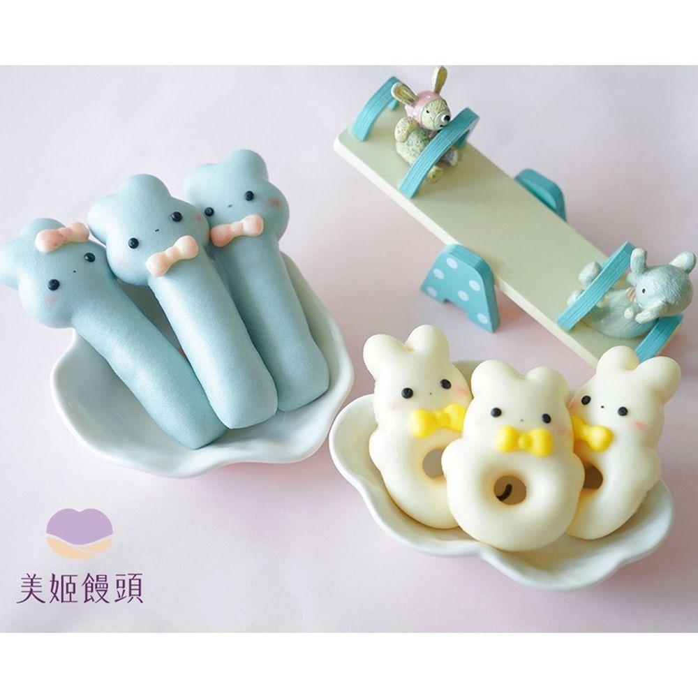 美姬饅頭 - 魔力棒棒迷你鮮乳造型饅頭-6入-12g/顆