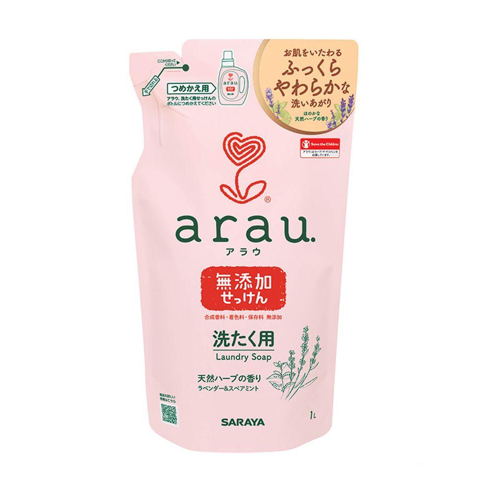 日本 SARAYA - arau.無添加 無添加洗衣液補充包-1L