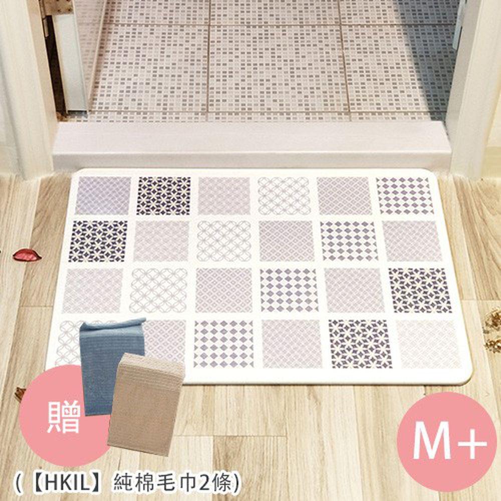 MBM - 第二代水洗式高效吸水地墊-花磚款-極簡永恆M+ (贈【HKIL】純棉毛巾2條) (50cmx35cmx12mm)