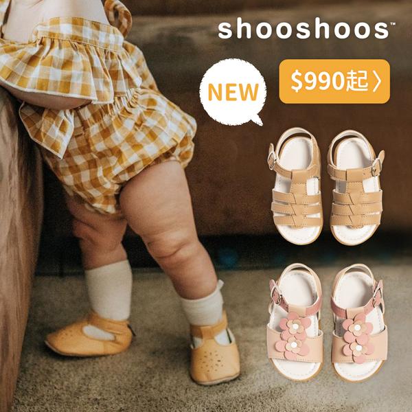 英國shooshoos 真皮手工涼鞋/學步鞋/童靴