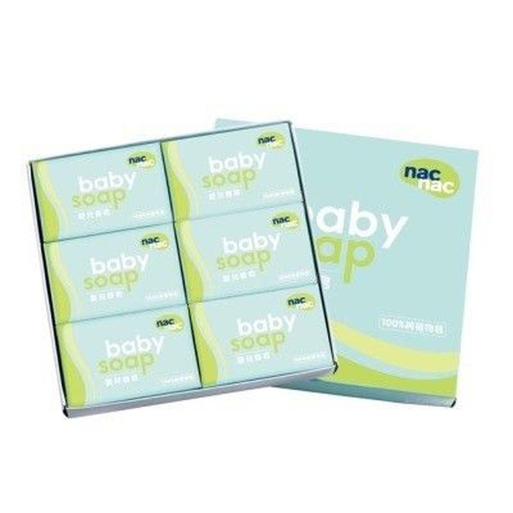nac nac - 嬰兒香皂-超低價-6入/盒