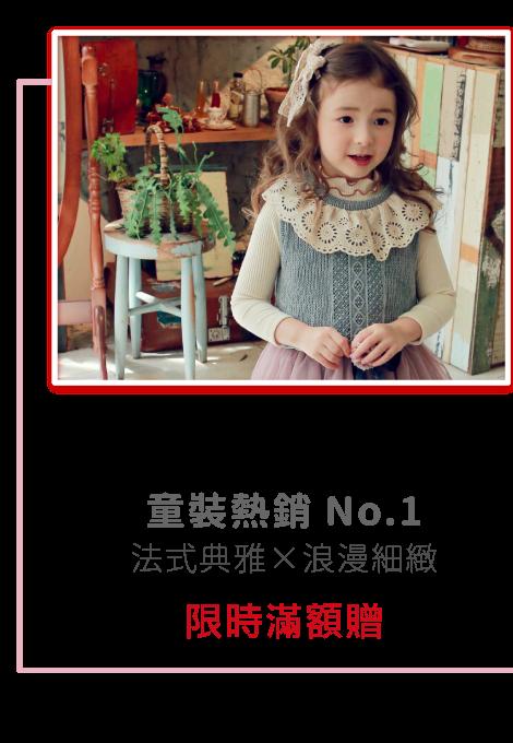 https://mamilove.com.tw/market/category/event/fairygirls-curation
