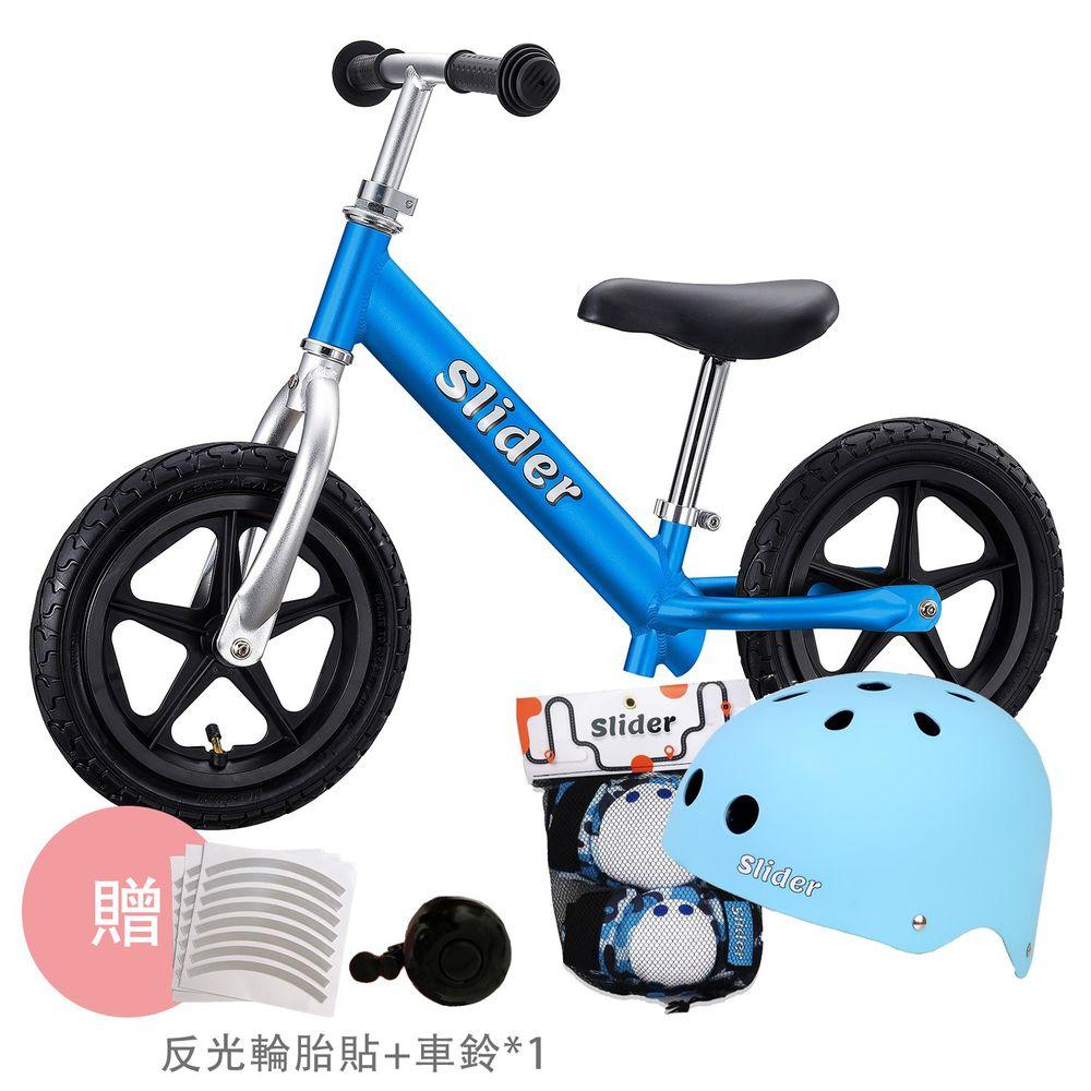 Slider 滑來滑趣 - 輕量鋁合金滑步車-酷藍+藍色全套裝備(頭盔x1+護具組x1)-加送反光輪胎貼+車鈴*1