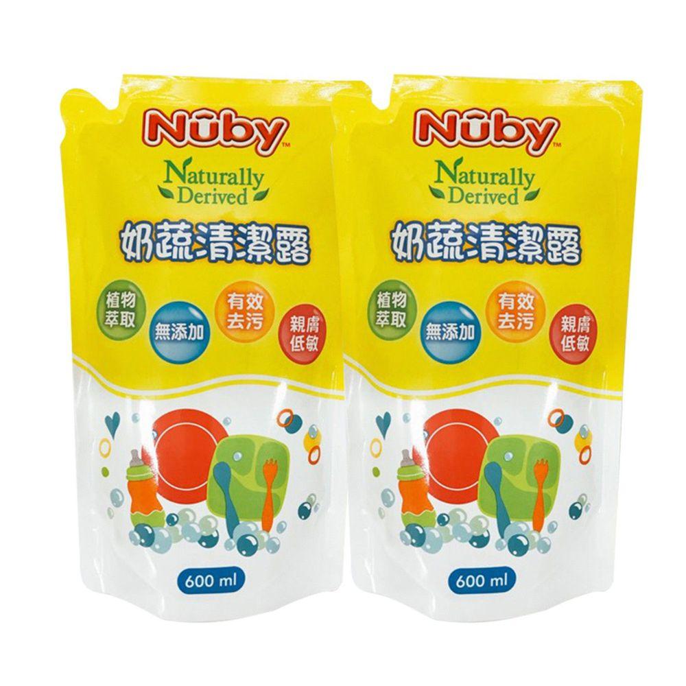 Nuby - 奶蔬清潔露-補充包(2入)