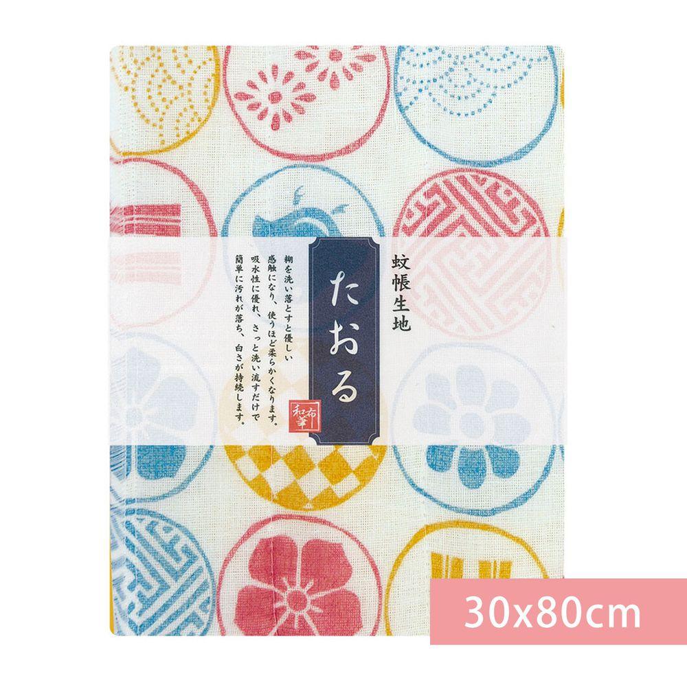 日本代購 - 【和布華】日本製奈良五重紗 長毛巾-和小紋-粉橘藍 (30x80cm)