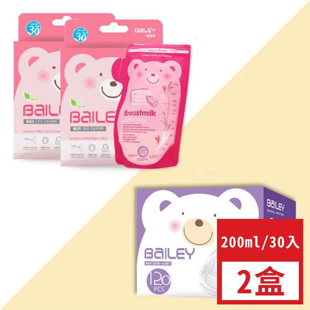 韓國 BAILEY 貝睿 - 感溫母乳儲存袋-新手媽媽超值組-壺嘴型30入x2+防溢乳墊120入x1