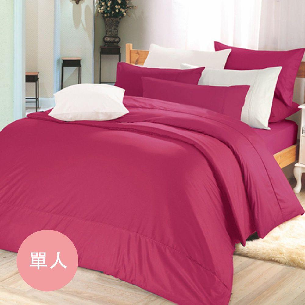 澳洲 Simple Living - 300織台灣製純棉床包枕套組-浪漫桃-單人