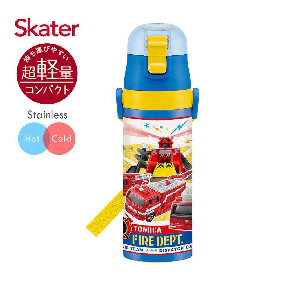 日本 SKATER - 不鏽鋼直飲保溫水壺(470ml)兒童水壺-TOMICA消防隊