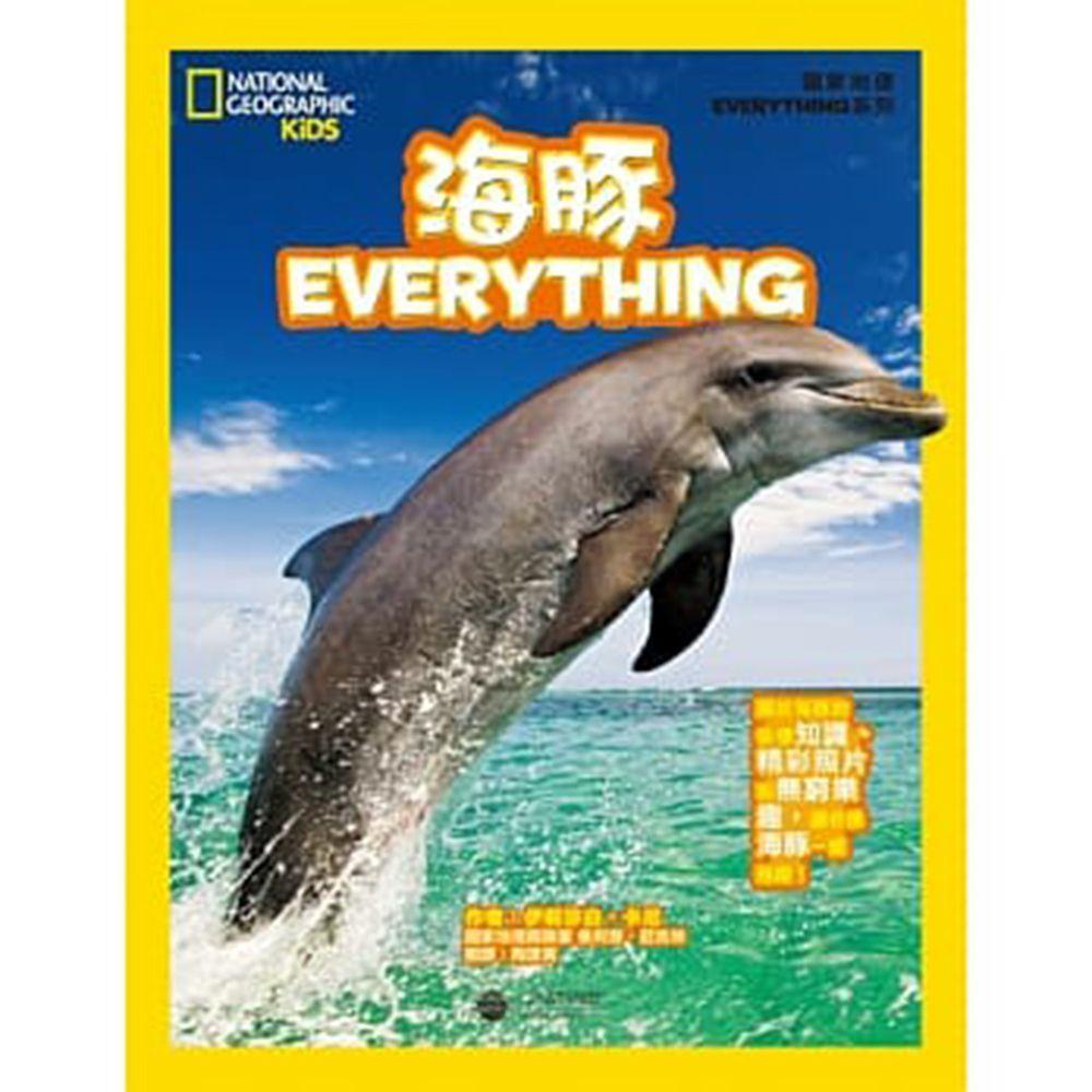 國家地理兒童百科:海豚 (精裝 / 63頁 /全彩印刷)