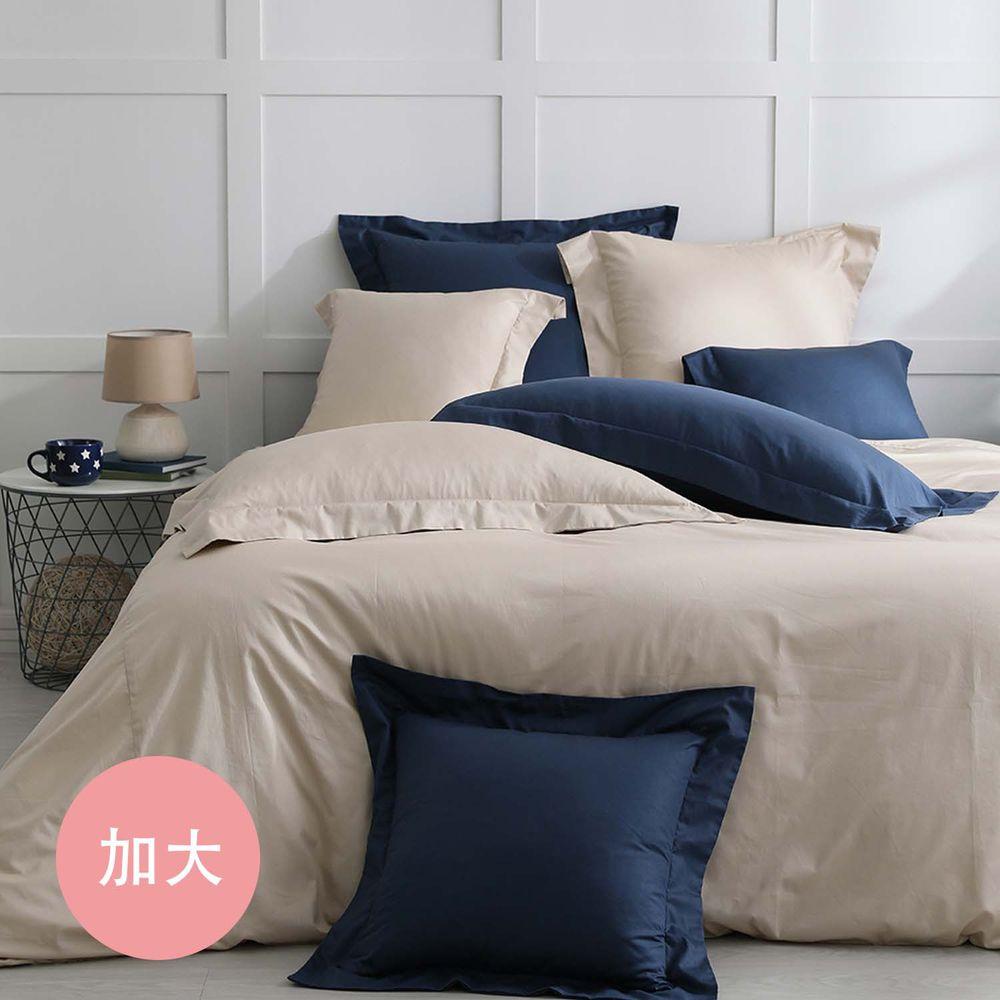 澳洲 Simple Living - 天絲福爾摩沙被套床包組-台灣製-摩卡金-加大