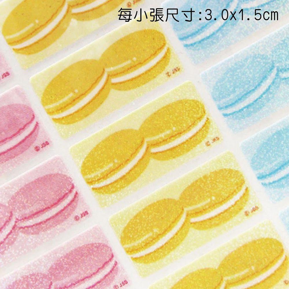 吉祥刻印 - 甜蜜馬卡龍3色閃亮亮鑽石貼紙-1.5x3.0cm(每份150小張)