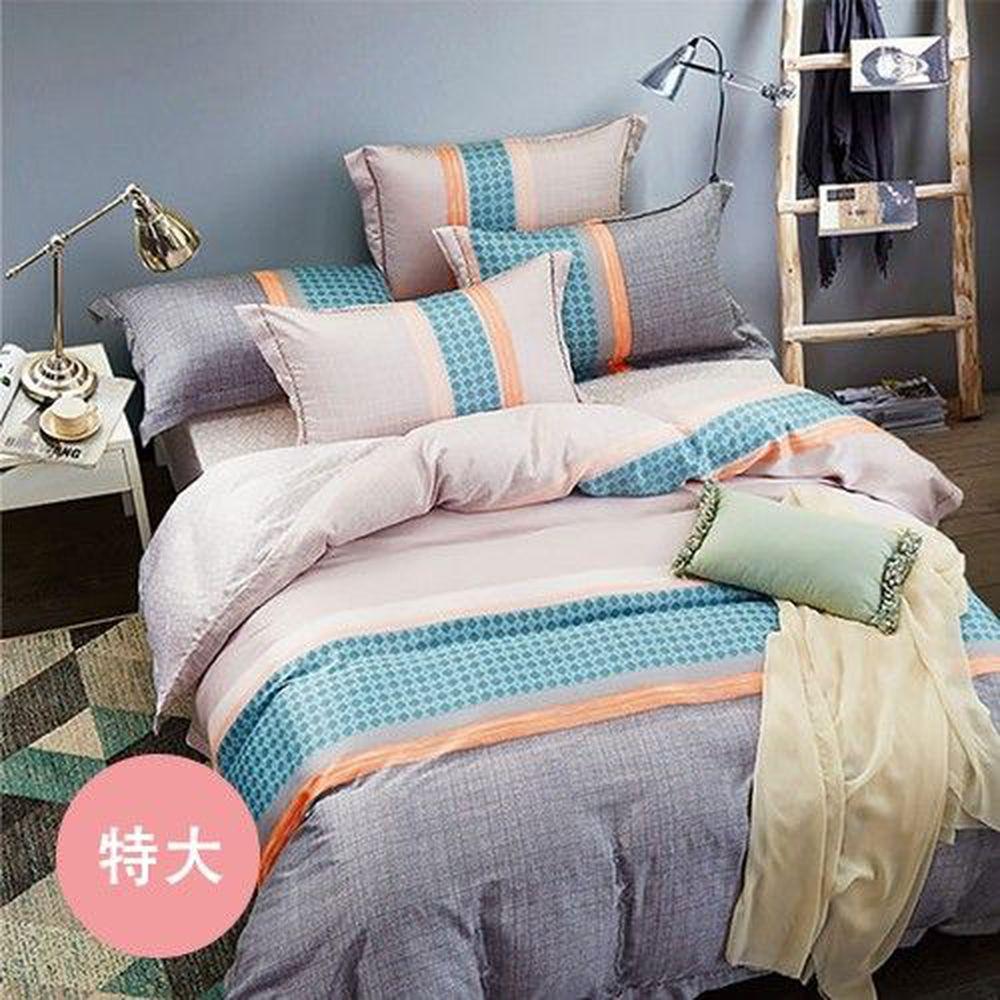 PureOne - 天絲系列.TENCEL寢具組-迪塞爾-特大四件式床包鋪棉被套組
