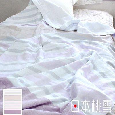 今治毛巾被-芙蓉紫 (140x190cm)