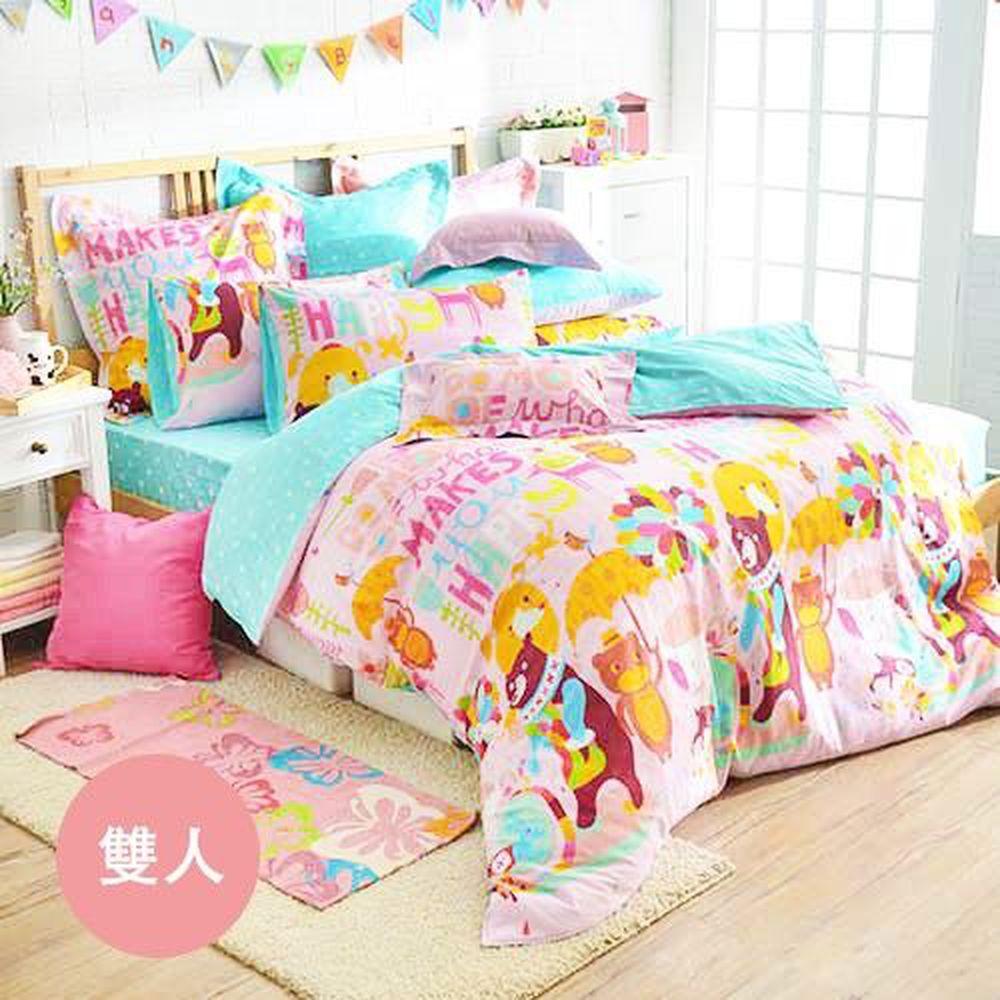 義大利Fancy Belle - 純棉防蹣抗菌舖棉兩用被床包組-開心樂園-雙人