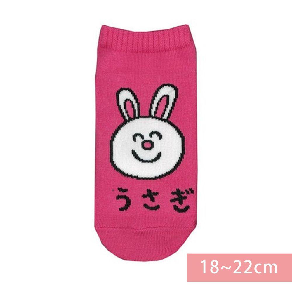 日本 OKUTANI - 童趣日文插畫短襪-兔子-粉 (18-22cm)