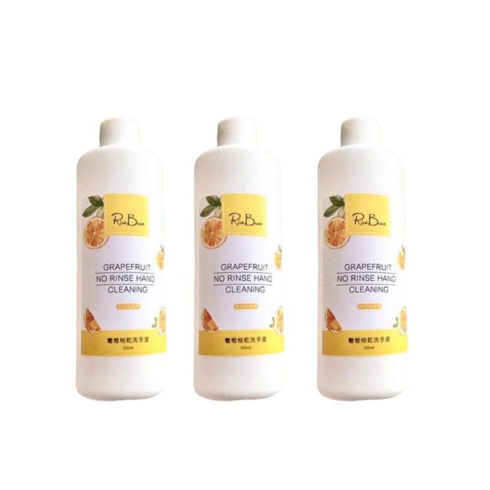 米豆 - 葡萄柚乾洗手補充液-300ml*3