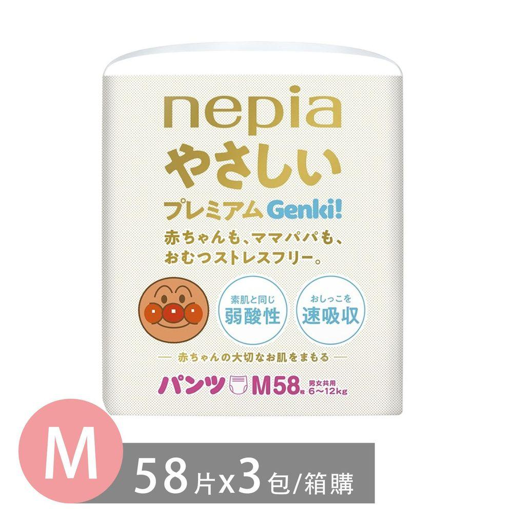 王子 Nepia - Genki!麵包超人褲型-日本原產台灣正規授權-褲型 (M號[6~12kg])-58片x3包/箱