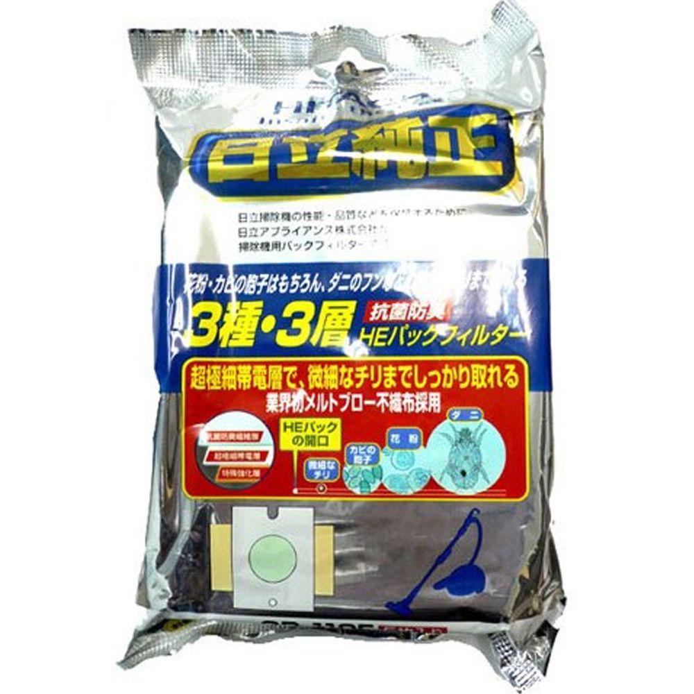 HITACHI 日立 - 日立吸塵器 三合一高效集塵紙袋 日本製造 (1包5入)