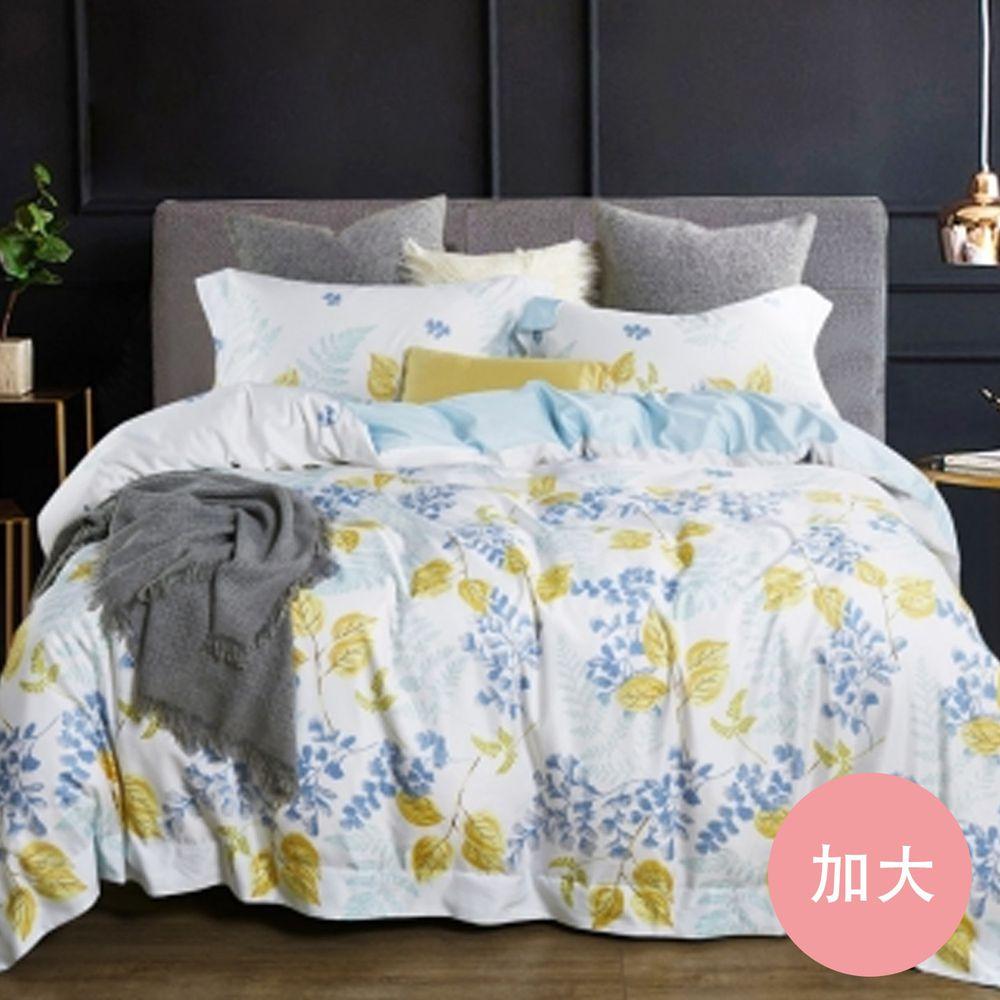 PureOne - 吸濕排汗天絲-佩爾勒-加大床包枕套組(含床包*1+枕套*2)
