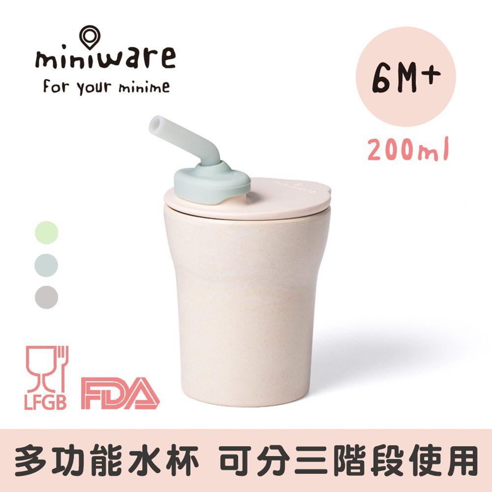 美國Miniware - 微兒天然寶貝用品系列-愛喝水水杯組-薄荷牛奶糖-竹纖維水杯組-薄荷牛奶糖*1