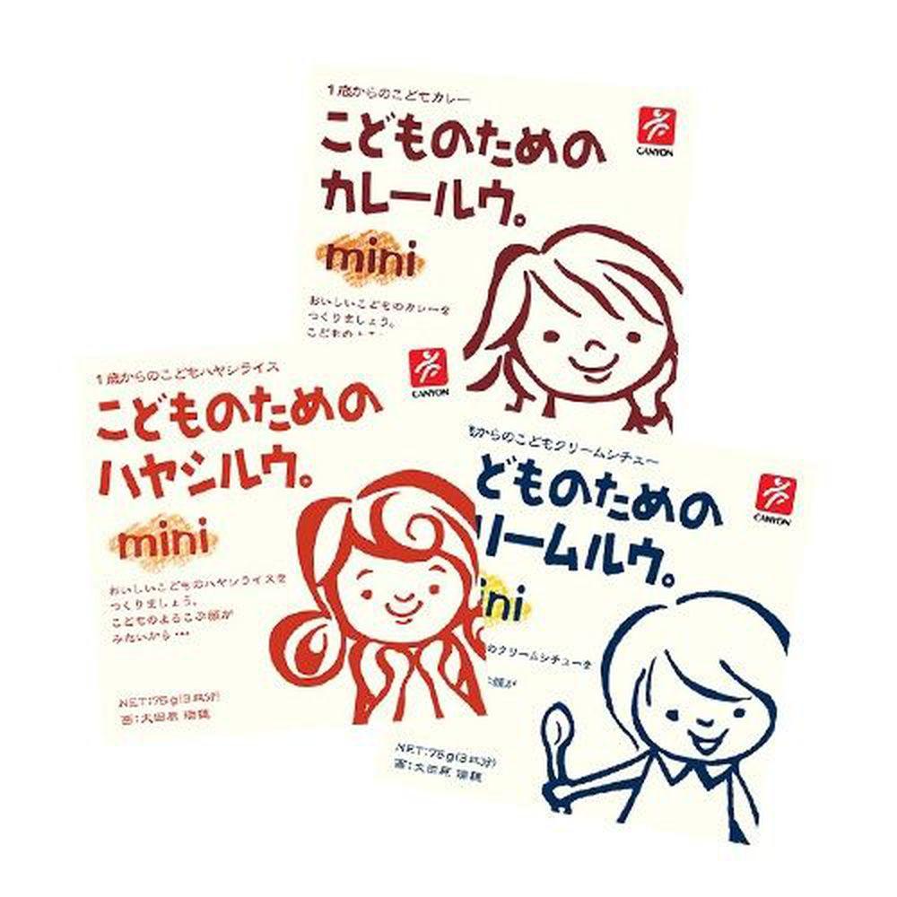 日本 CANYON - 兒童咖哩mini 三入綜合組-咖哩75g+奶油咖哩75g+燉菜湯塊75g