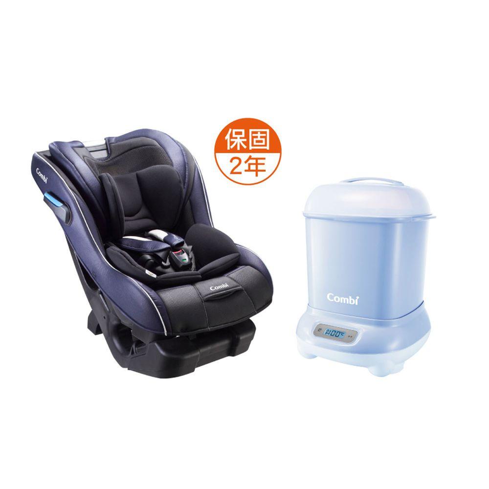 日本 Combi - New Prim Long EG 汽車安全座椅-消毒鍋 藍-普魯士藍-新生兒0歲起~7歲(25kg以下)