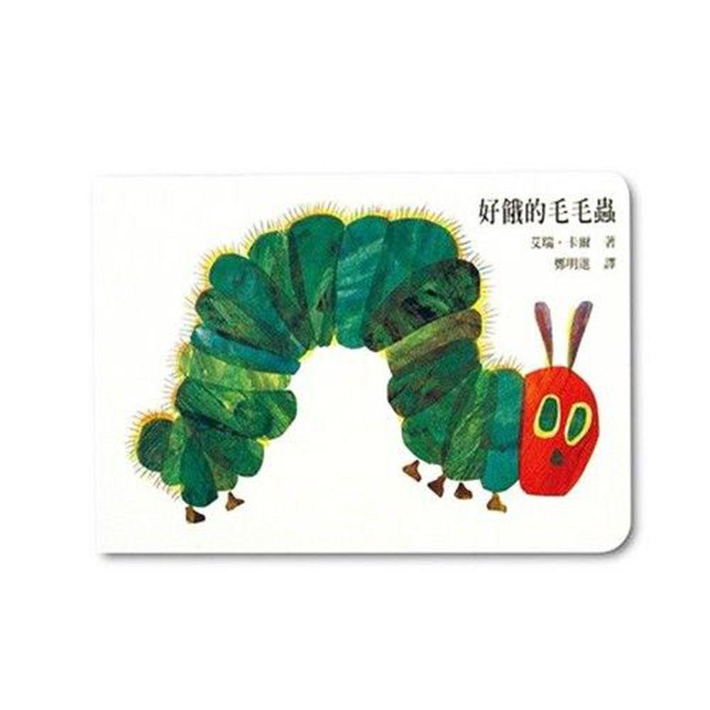 好餓的毛毛蟲-寶寶的第一份書單❤Bookstart閱讀起步走推薦