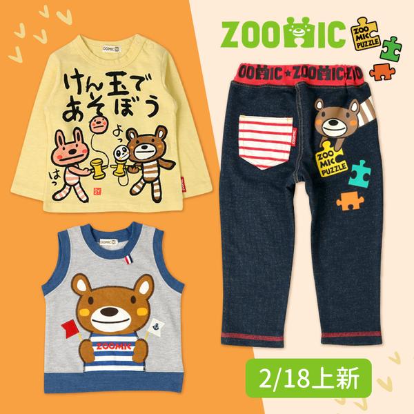 日本 ZOOMIC 動物造型春裝 #新品同步連線