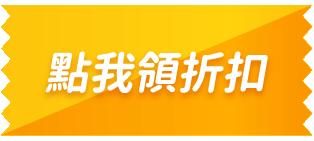 https://mamilove.com.tw/promotion-code?promotionCode=SUMMER50