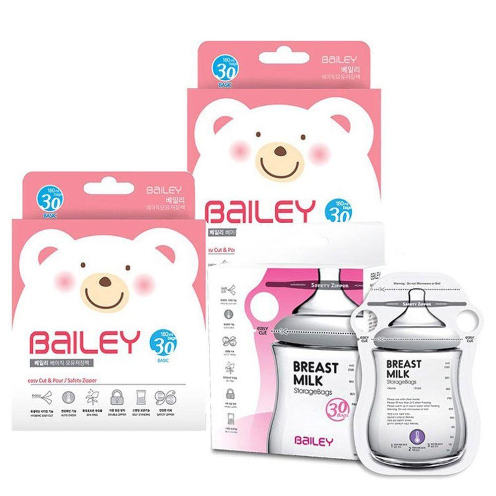 韓國 BAILEY 貝睿 - 感溫母乳儲存袋-新手媽媽超值組-指孔型30入x1+基本型30入x2