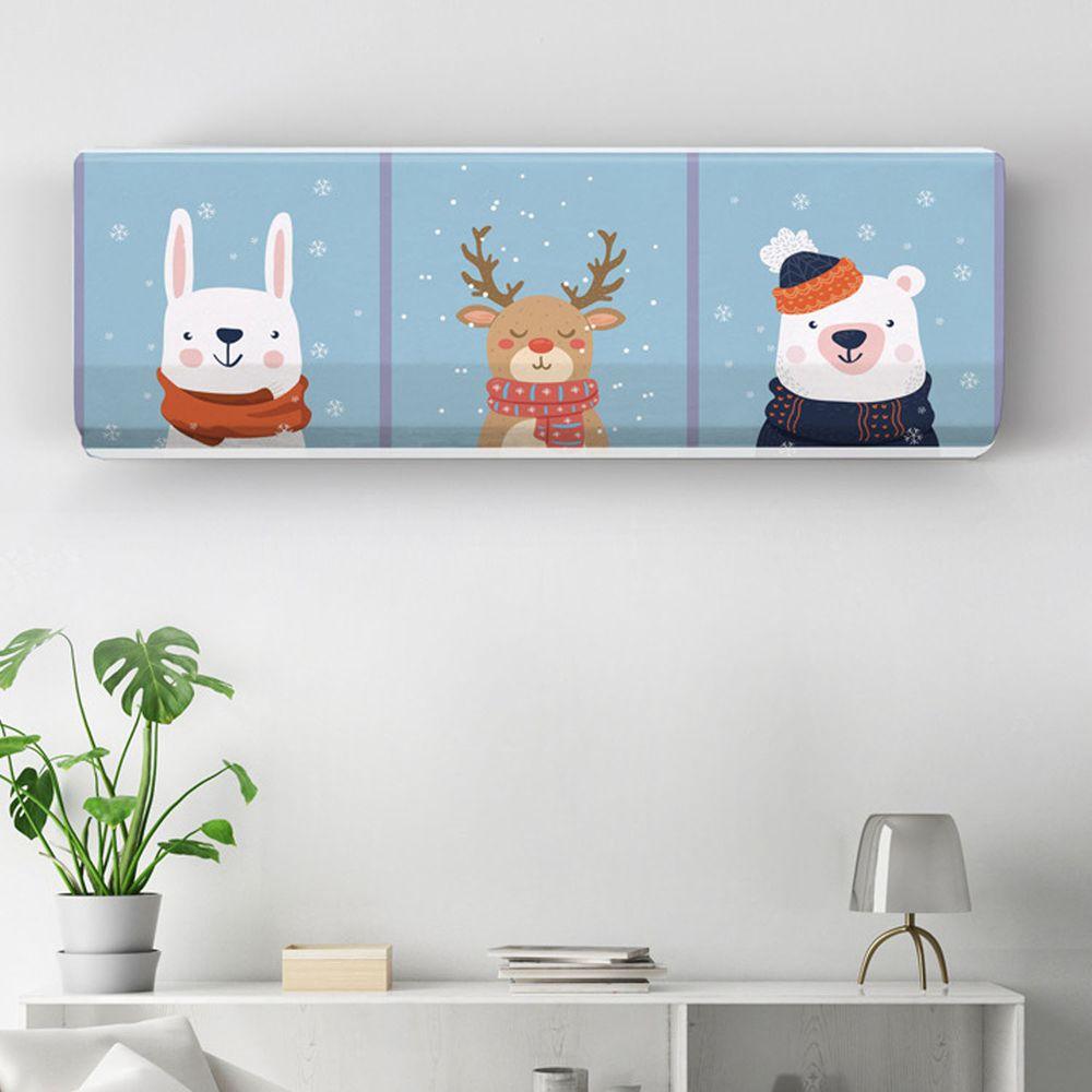 家用冷氣防塵罩-可愛北極動物