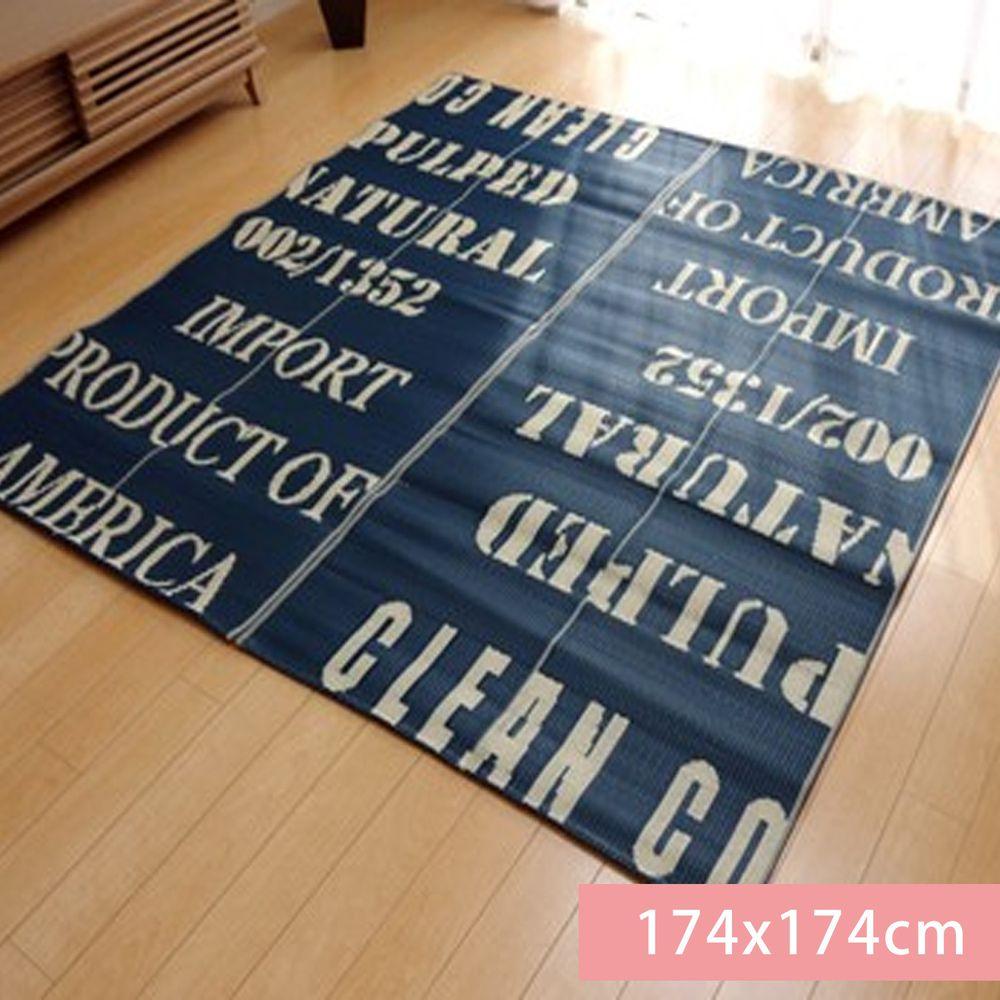 日本池彥 - 過敏協會認證 日本製防蟎蟲野餐墊 / 地毯(4-5人)-英文字-藍 (174x174cm)