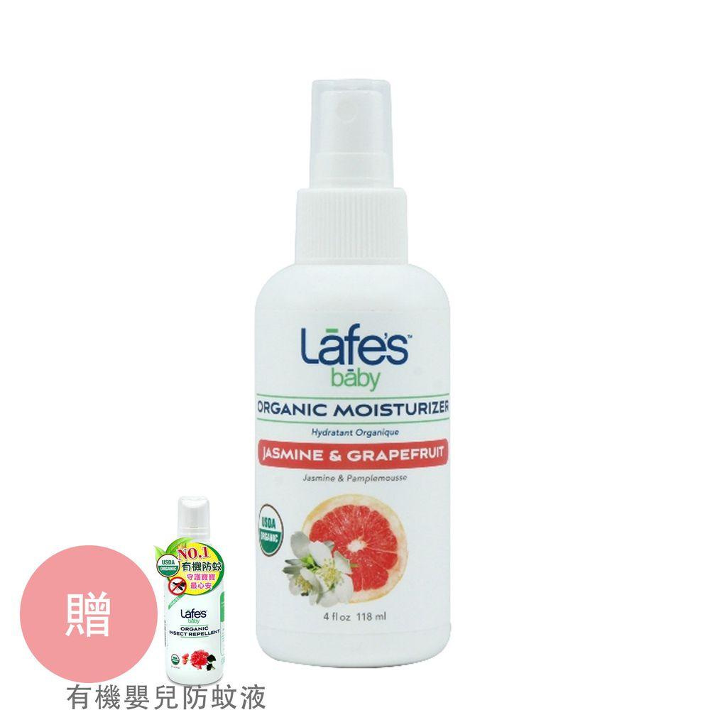 美國 Lafe's organic - 嬰兒潤膚油 贈嬰兒防蚊液-茉莉柚香-118ml+59ml