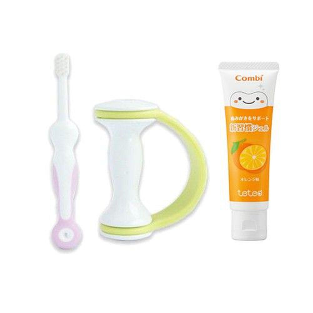 日本 Combi - teteo 握把式刷牙訓練器-2 + 1 特惠組-安心握把x1+第二階段牙刷x1+橘子牙膏x1(含氟量500ppm)