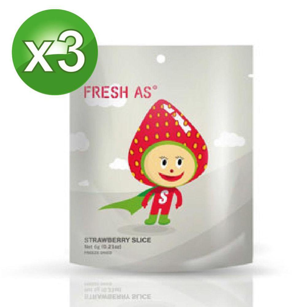 壽滿趣 - Fresh as天然凍乾水果片-草莓 (3包組)