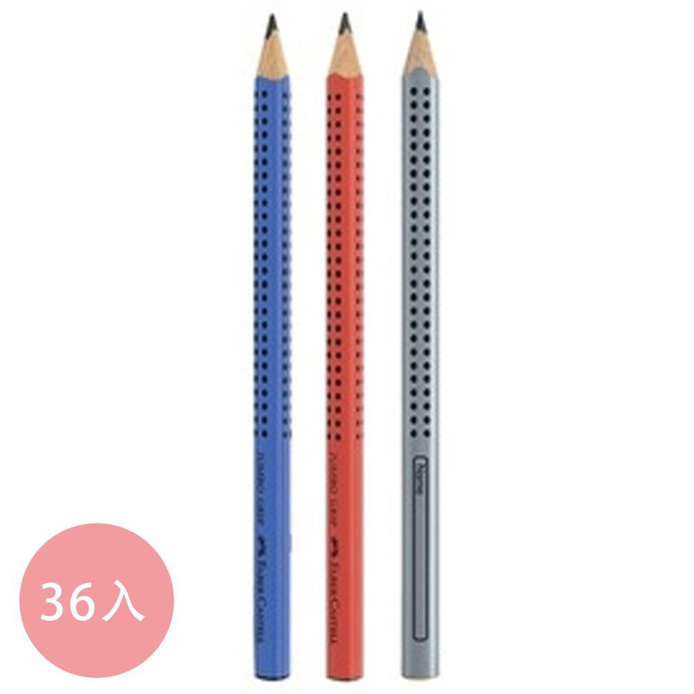 輝柏 FABER-CASTELL - 大三角粗芯鉛筆B - 三色合購組-銀色+櫻桃紅+藍色-共36入