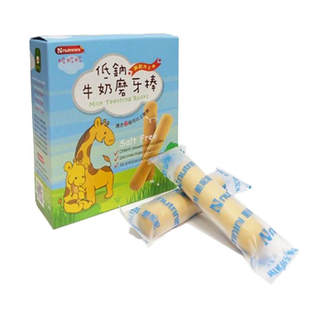 脆妮妮 nutrinini - 低鈉牛奶磨牙棒(8入/盒)-112g