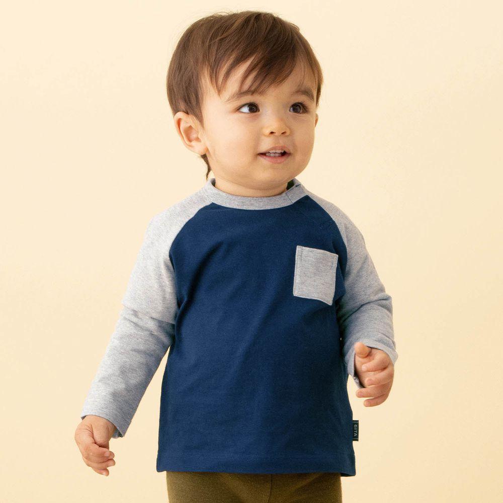 日本千趣會 - GITA 純棉輕薄舒適長T-撞色口袋-雜灰深藍
