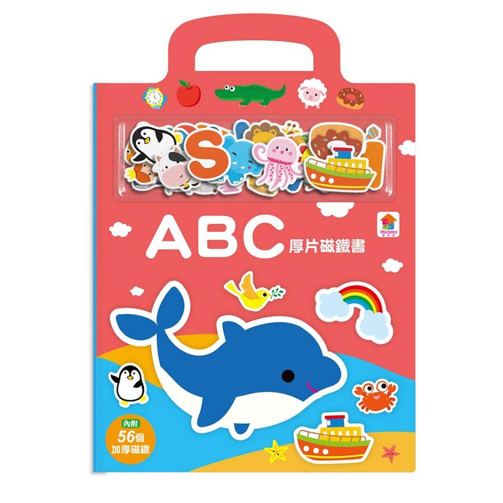 双美生活文創 - 厚片磁鐵書:ABC-內含56個加厚磁鐵配件+5個遊戲場景