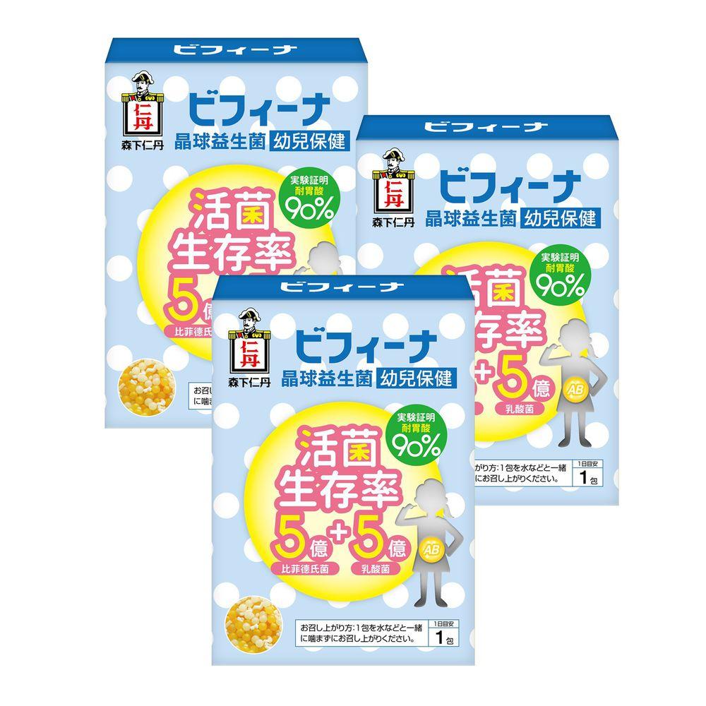 日本森下仁丹 - 5+5晶球益生菌-幼兒保健3盒組(14條/盒)-幼兒益生菌3盒組