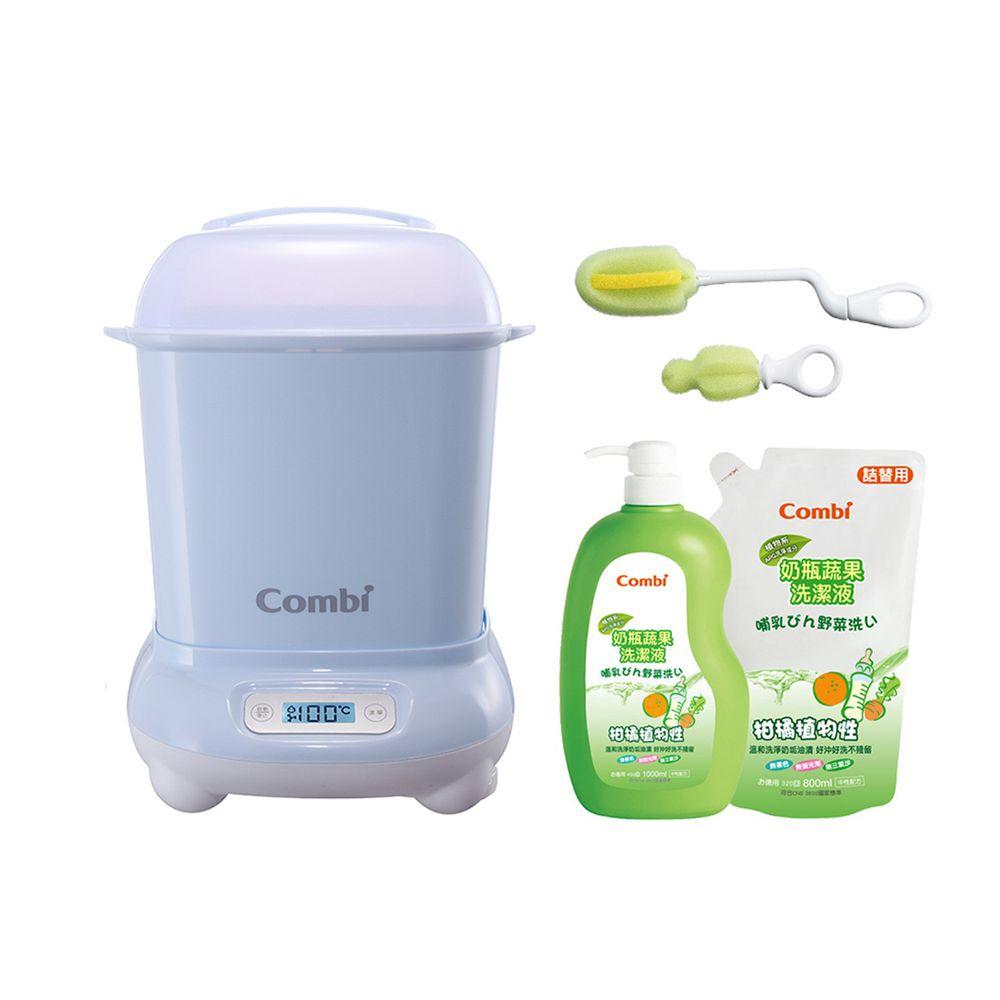 日本 Combi - Pro 360高效消毒烘乾鍋-超值優惠組 D-靜謐藍-消毒鍋+刷具組+奶蔬1瓶1補