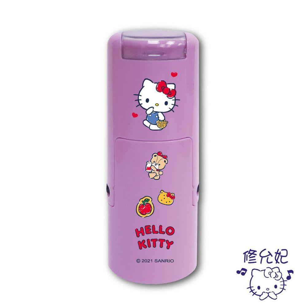 吉祥刻印 - Hello Kitty橡皮事務回墨印章/小圓章-紫色墨-印面尺寸:圓形直徑1.2cm