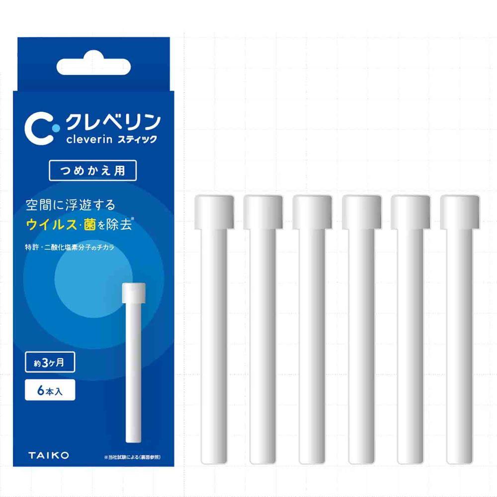 日本大幸 加護靈 cleverin - 筆型補充包-筆芯1.0gx6支